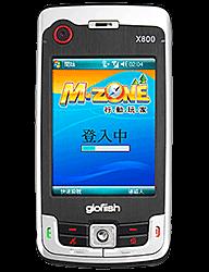 E-TenGlofiish X800