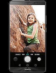 HuaweiMate 8